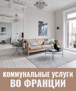 Недвижимость за рубежом для вип недвижимость кипра распродажа